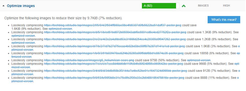 Gtmetrix.com - отображение списка изображений для оптимизации