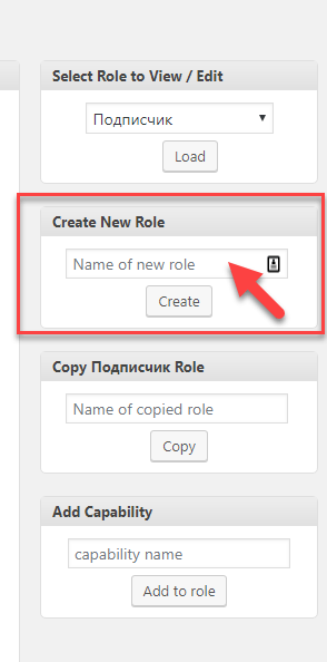 Create New Role
