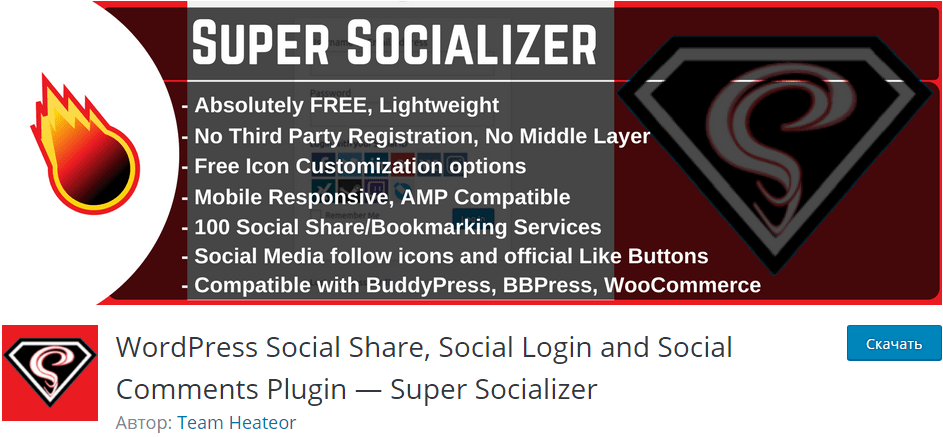 WordPress Social Share, Social Login and Social Comments Plugin — Super Socializer