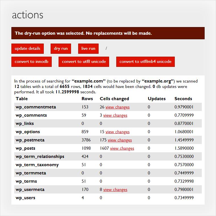 Перемещение сайта WordPress с помощью инструмента «Поиск и замена БД» - пробный запуск
