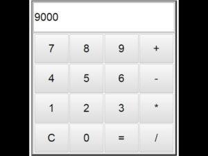 Простой Javascrit Калькулятор