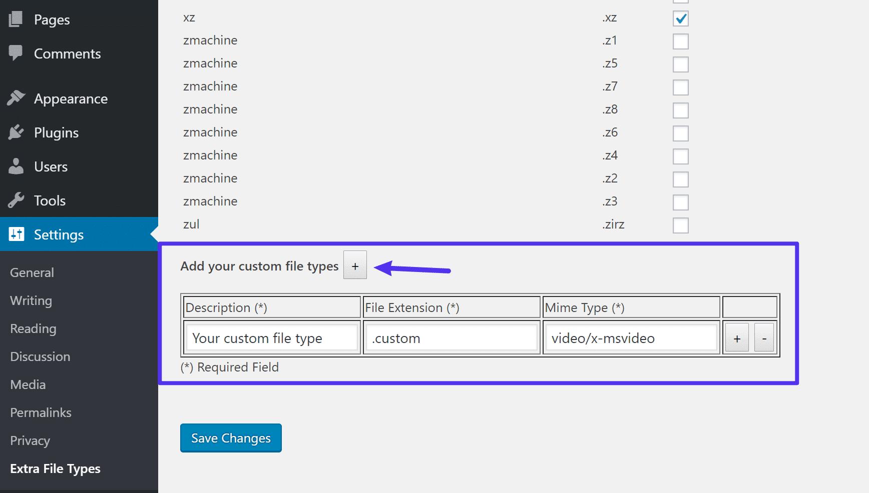 Как добавить свой собственный тип файла