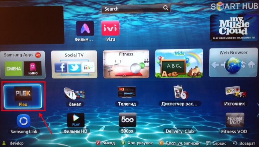 Использование Plex сервера на Smart TV Samsung просмотр Видео