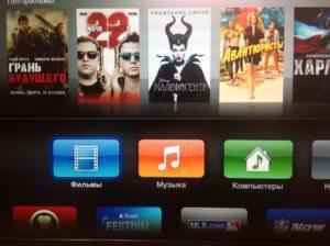 Plex - запуск слайд-шоу на Apple TV