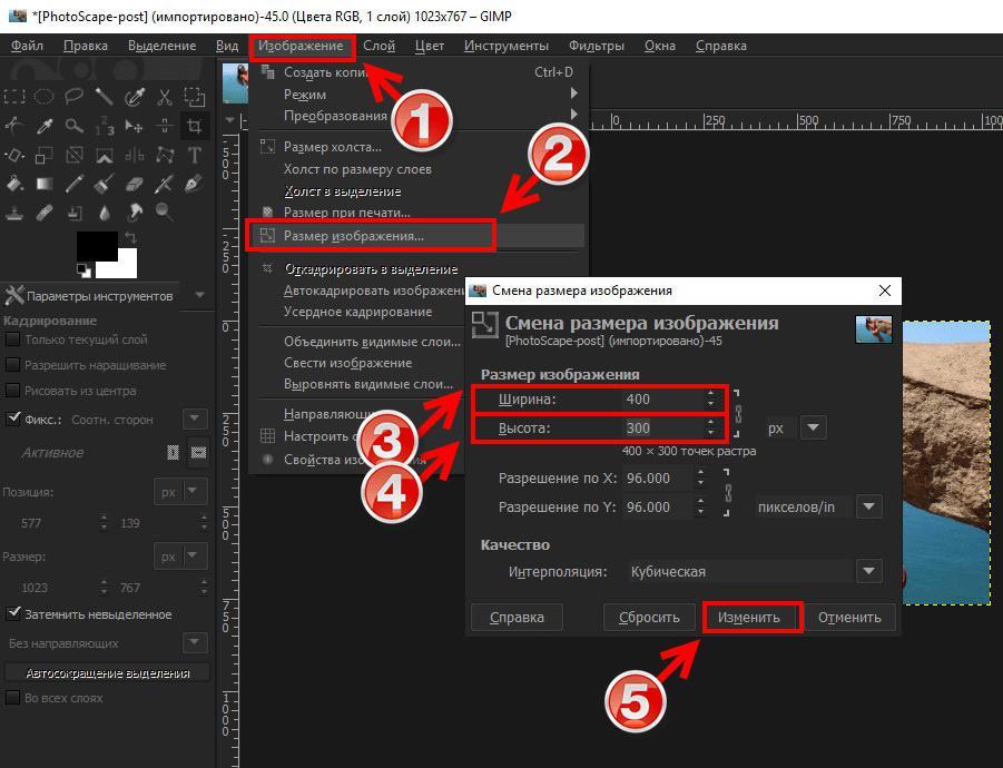 Gimp - обрезка изображения для вставки его эскизом в запись блога
