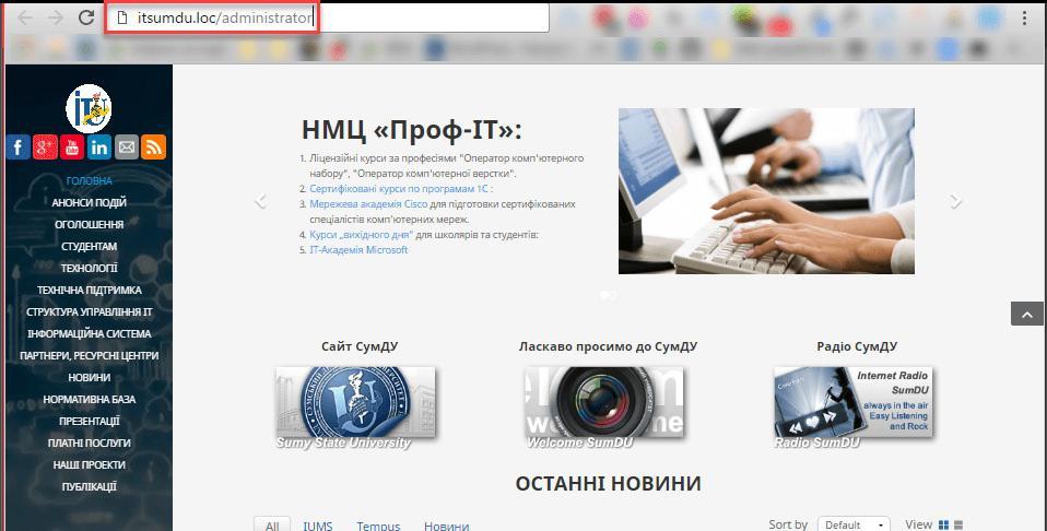 Joomla — добавление материала на сайт