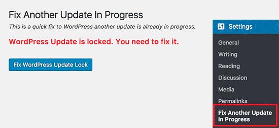 Исправить блокировку обновления WordPress