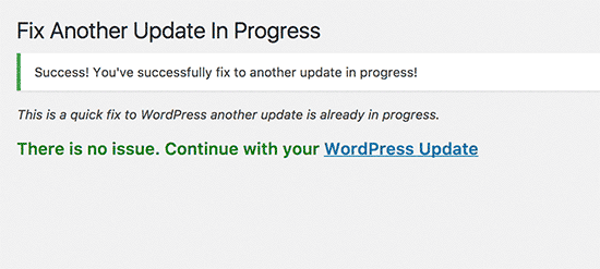 Исправлена блокировка обновления WordPress