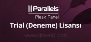Получение пробной лицензии Plesk Panel - как ее получить?
