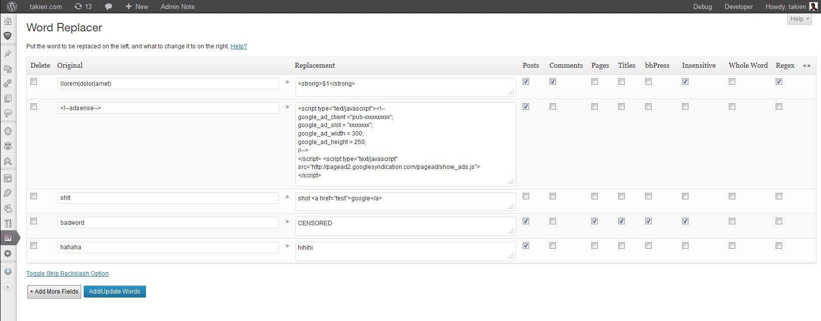 Найдите любой текст в WordPress и замените его на всем сайте