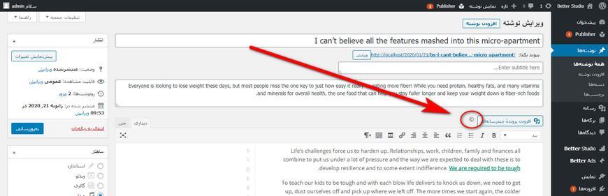 Как отключить печать экрана в WordPress с помощью плагина?
