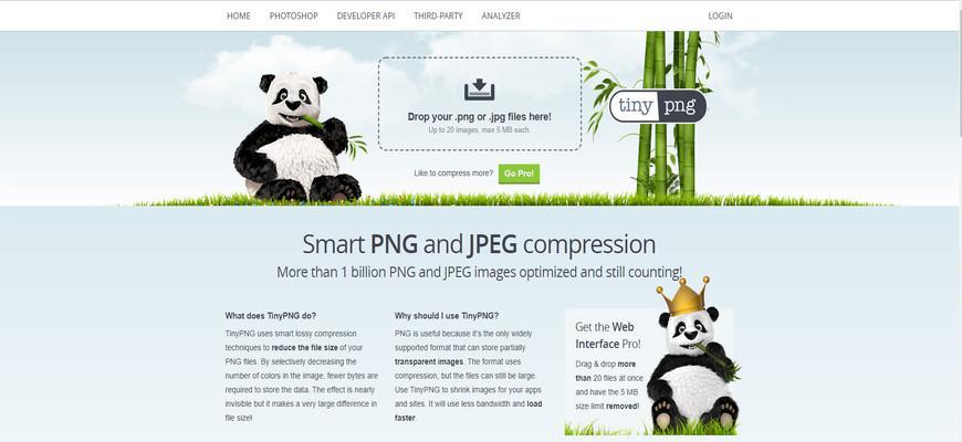 Как сжимать изображения в WordPress? (Полное руководство)