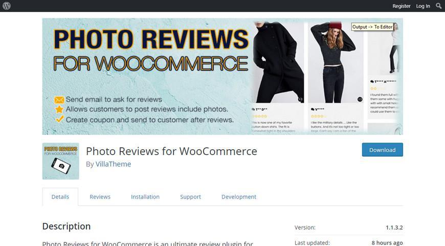 Лучшие плагины для обзоров WooCommerce