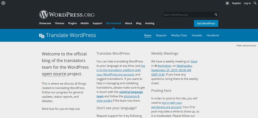 Как установить WordPress? (Руководство, cPanel, Автоустановщик)