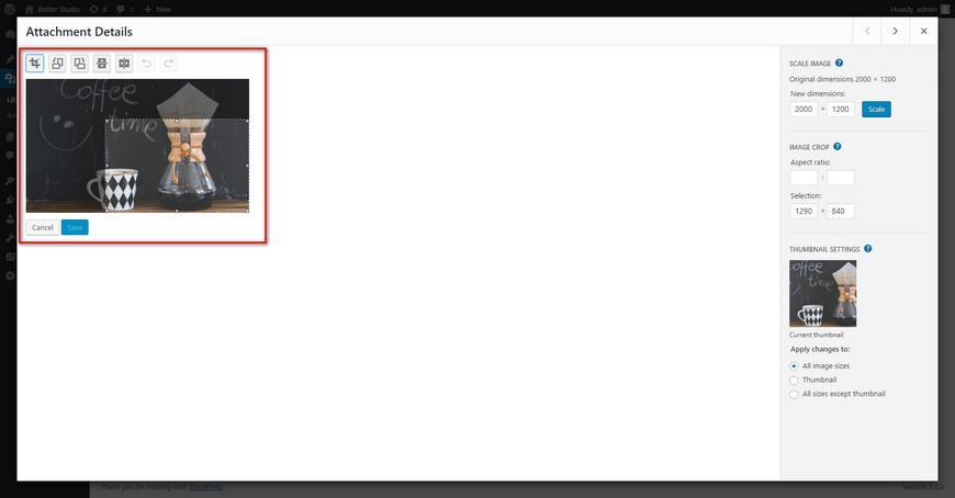 Как редактировать изображения WordPress? (обрезка, изменение размера, поворот и т. д.)
