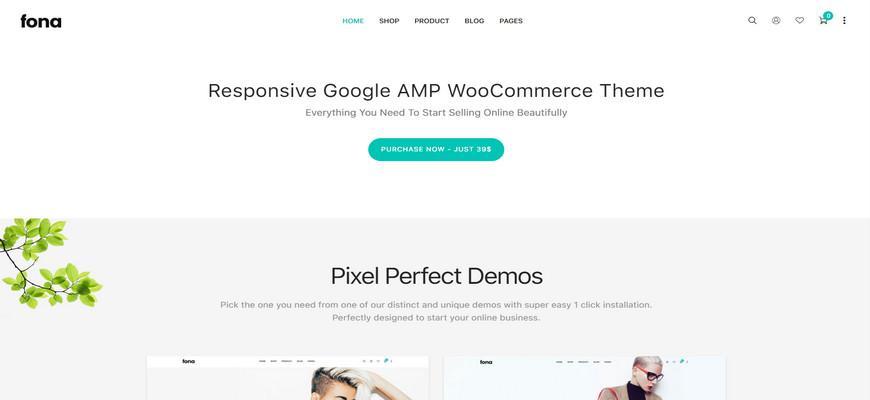 25+ лучших готовых тем WordPress AMP на 2020 год