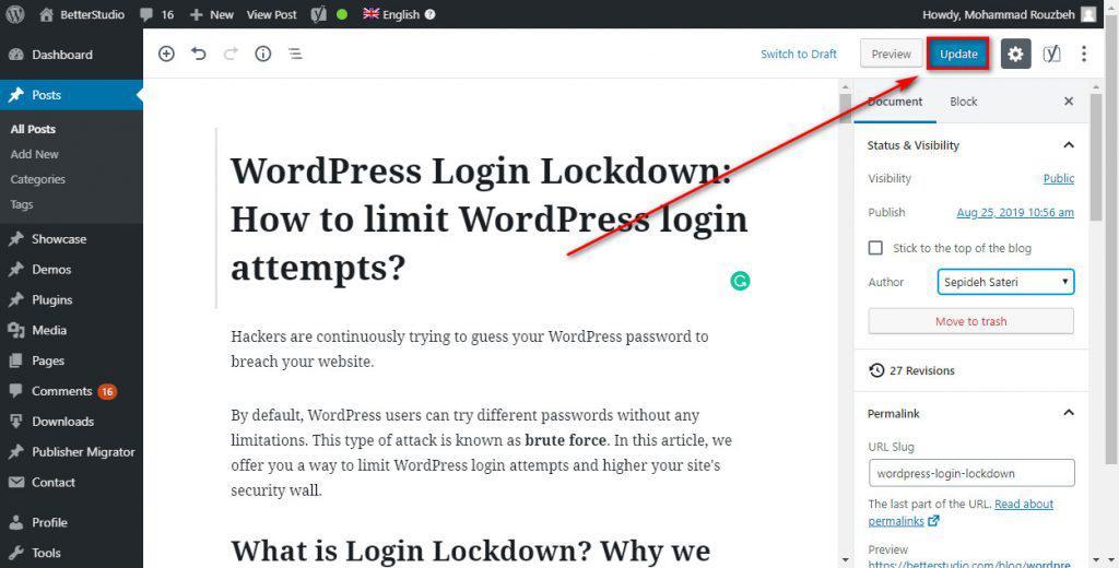 Как сменить автора в WordPress? (Пошаговая инструкция)