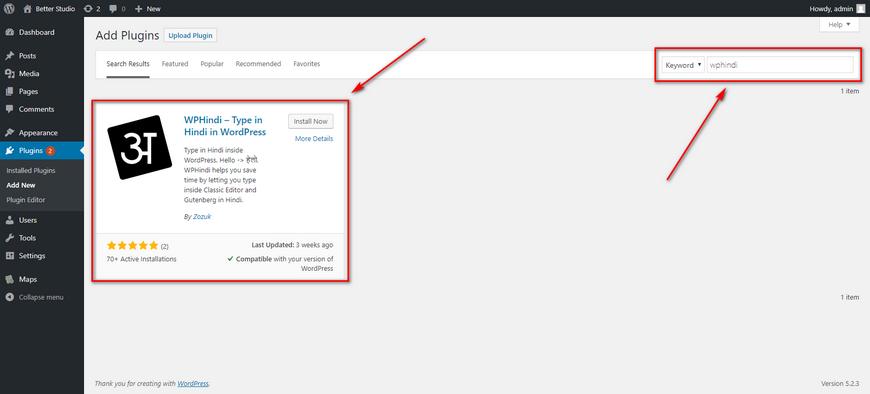 Лучший плагин для ввода текста на хинди в WordPress (+ исправление проблемы с отображением на хинди)