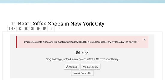 Как исправить ошибку загрузки изображения WordPress